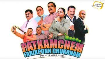 Patkachem Farikponn Chukonam
