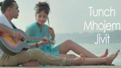 Tunch Mhojem Jivit – Johnny Dcunha feat. Shashaa Tirupati